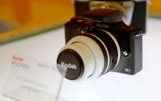 Kodak-Pixpro-S1-camera