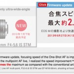 Canon EOS M Firmware Update to be Available On June, 27