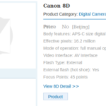 Canon EOS 8D Rumors with Specs