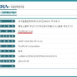 Fujifilm X-A1 Mirrorless Camera Registered at Korea