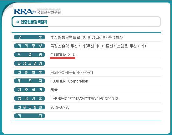 fujifilm-x-a1-registration