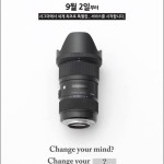Sigma 24-70mm f/2 DG OS HSM Full Frame Lens Set for Photokina 2014
