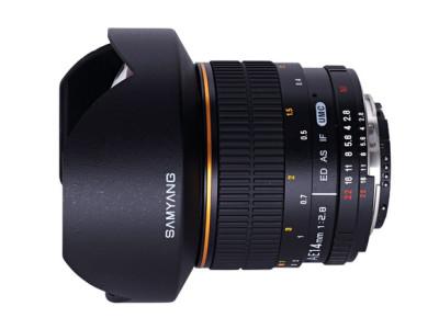 samyang-lens