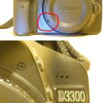 Nikon D3300 Coming Soon, Image Leaked