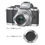 Olympus E-M10 Silver with 14-42mm Lens Cap Image