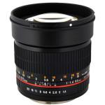 Rokinon 85mm f/1.4 AS IF UMC and 14mm f/2.8 ED AS IF UMC MFT Lenses