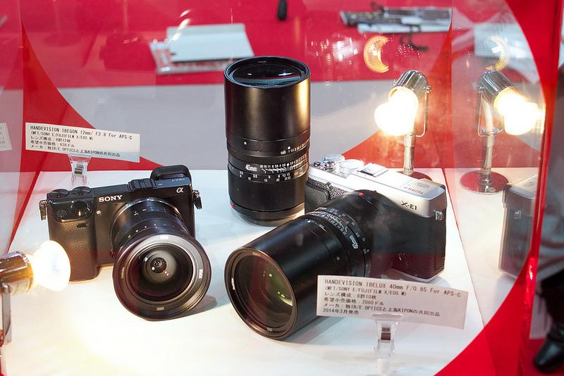 ibelux-40mm-f0-85-00