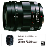 Voigtlander Nokton 25mm f/0.95 Type II Micro Four Thirds Lens Announced
