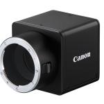 Canon Announces M15P-CL Industrial Camera with Monochrome Sensor and Nikon F-Mount