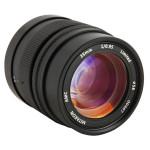 Mitakon 50mm f/0.95 Full Frame E-mount Lens To Be Announced on April 20