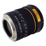Samyang 85mm f/1.4 AE Lens Coming Soon for Canon DSLR Cameras