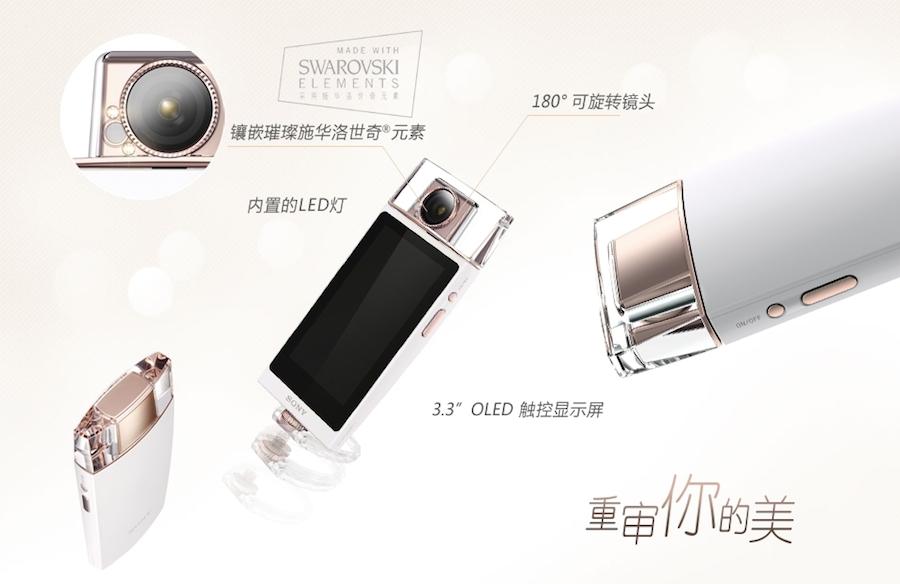 sony-kw1-compact-camera-01