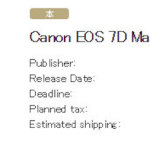 Canon EOS 7D Mark II Owner Book Shows Up in Japan