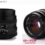 Mitakon Announces the 42.5mm f/1.2 and 24mm f/1.7 Lens for Sony E / M43 / Fuji X mounts