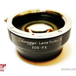ZY Optics Release Canon EF-Fuji X Lens Turbo Adapter Version II