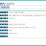 Panasonic GF7 Mirrorless Camera Registered in South Korea