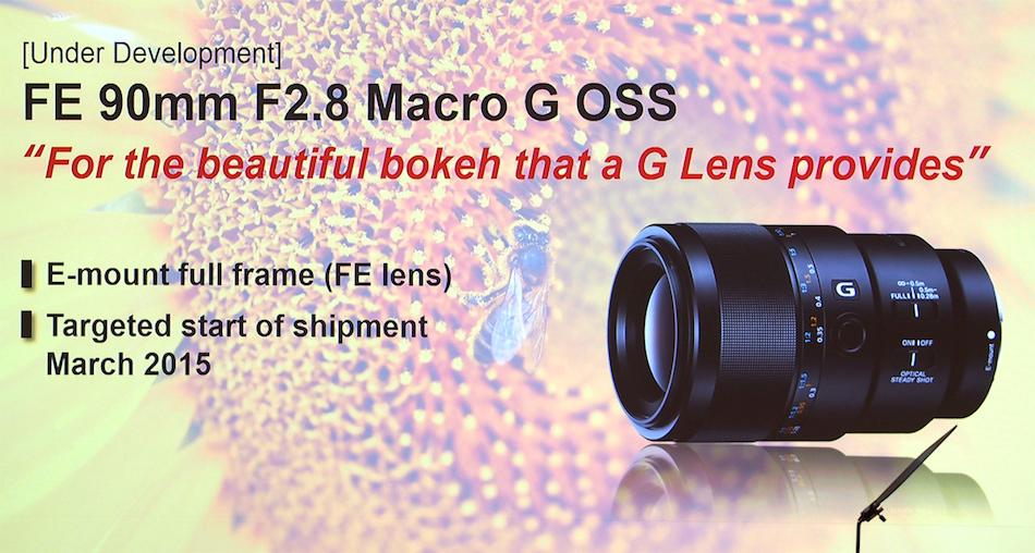 sony-fe-90mm-f2-8-macro-lens