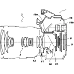 Canon Patent for Camera System with Translucent Mirror and EVF