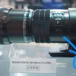 First Olympus 300mm f/4 PRO Lens Image Spotted Online