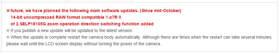 sony-a7rii-uncompressed-14-bit-raw-firmware-update-coming-in-mid-october
