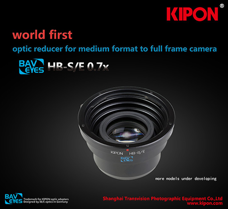 kipon-announced-worlds-first-medium-format-to-sony-e-mount-lens-reducer-adapter