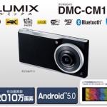 Panasonic Lumix CM10, TX1, TZ85 Announced in Japan