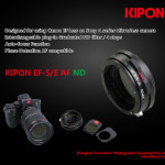 KIPON released auto-focus adapter with interchangeable plug-in graduated ND filters