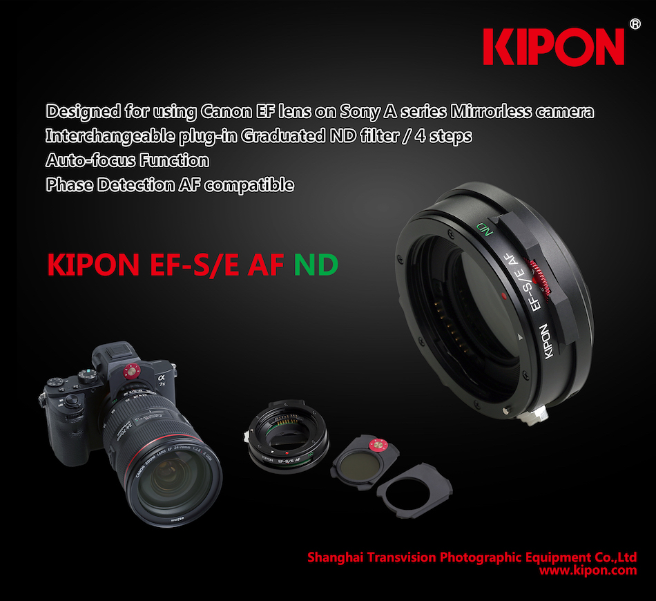 kipon-released-auto-focus-adapter-with-interchangeable-plug-in-graduated-nd-filters
