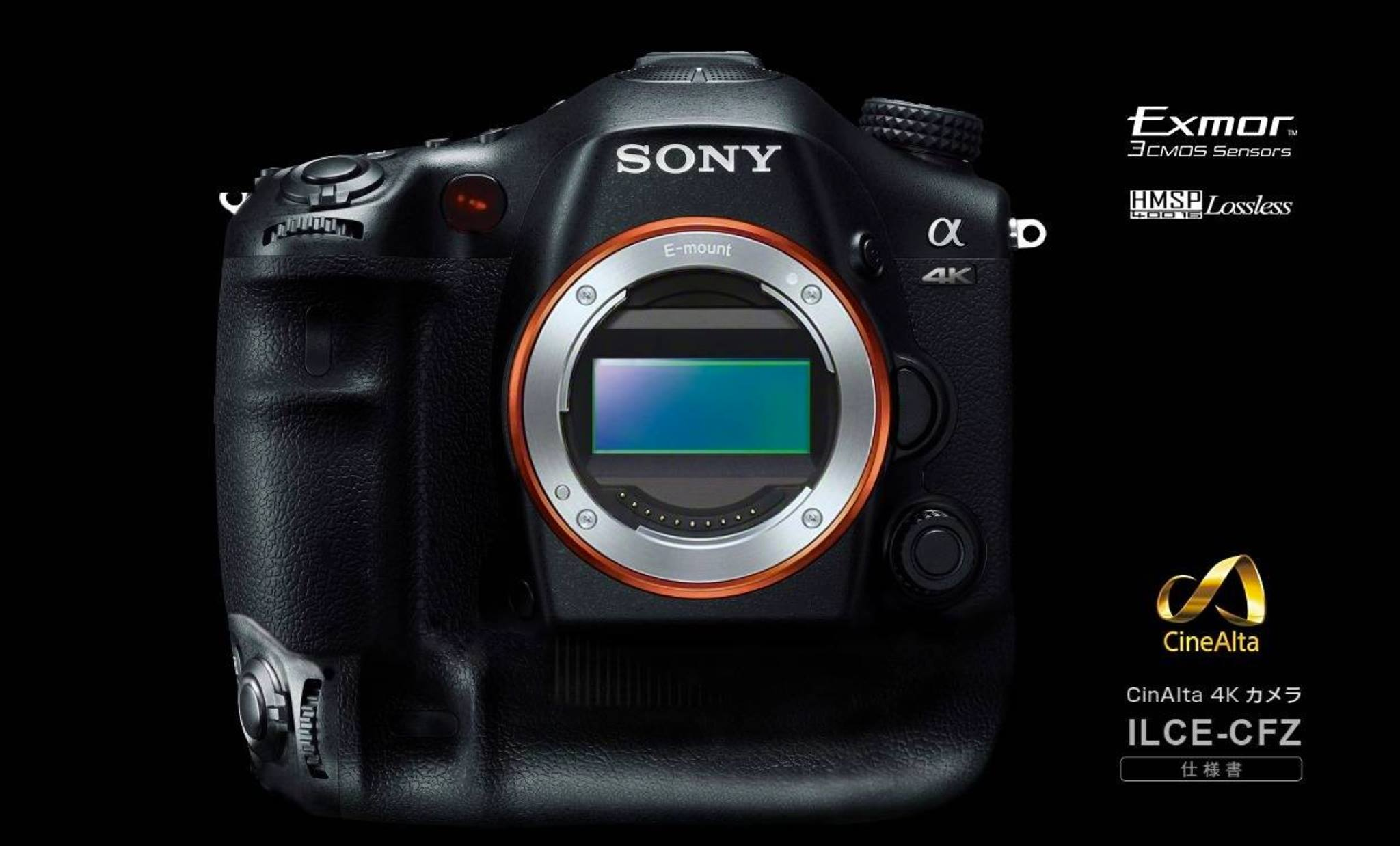 72mp-sony-a9-prototype