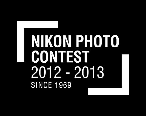 nikon-photo-contest