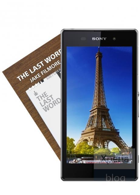 Sony-i1-honami-image