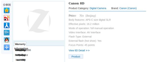 canon-8d-rumors