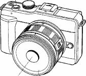 olympus-250mm-f5-lens-patent