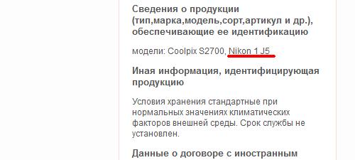 Nikon_nikon-1-j5-mirrorless-camera