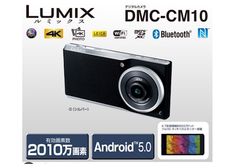 panasonic-lumix-cm10-tx1-tz85-announced-in-japan