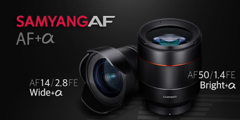new samyang full frame af lenses for sony e mount coming in 2017