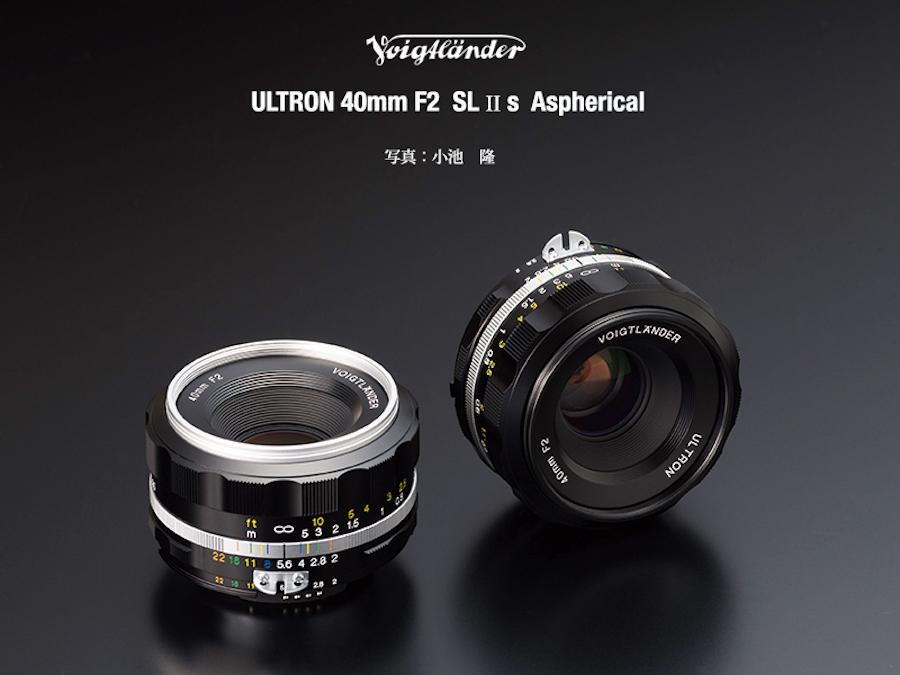 Voigtlander Ultron 40mm f/2 SL II S lens announced for Nikon F-mount